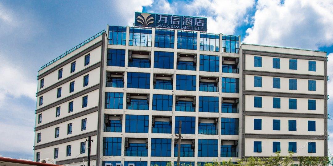 上海世博金尚精品酒店