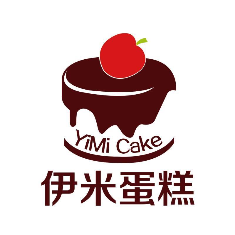 伊米蛋糕(东西大街店)