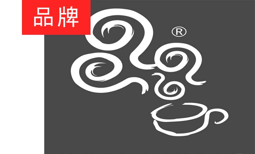 四云奶盖贡茶(万象城店)