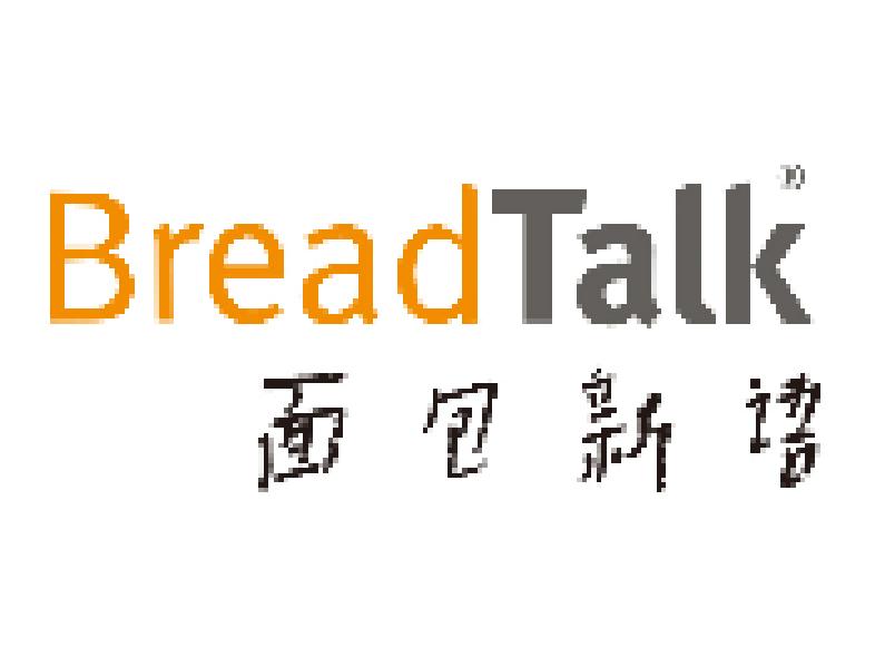面包新语(万象城店)