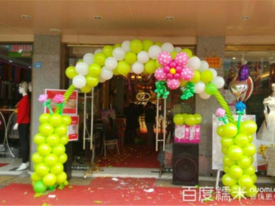 【测试店铺团购】_曼曼气球装饰,咨询电话: 地址:遵义图片