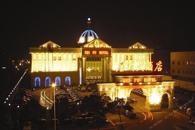 宁波东方石浦商务酒店 石浦大酒店客房