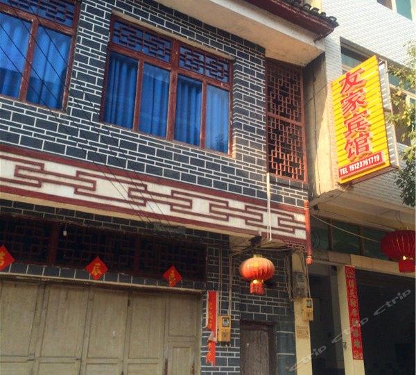 汉翔书法教育(五道口店)