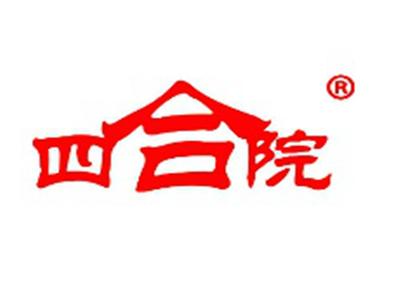 四合院广州私厨