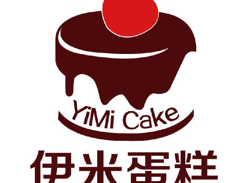 伊米蛋糕(大学城店)