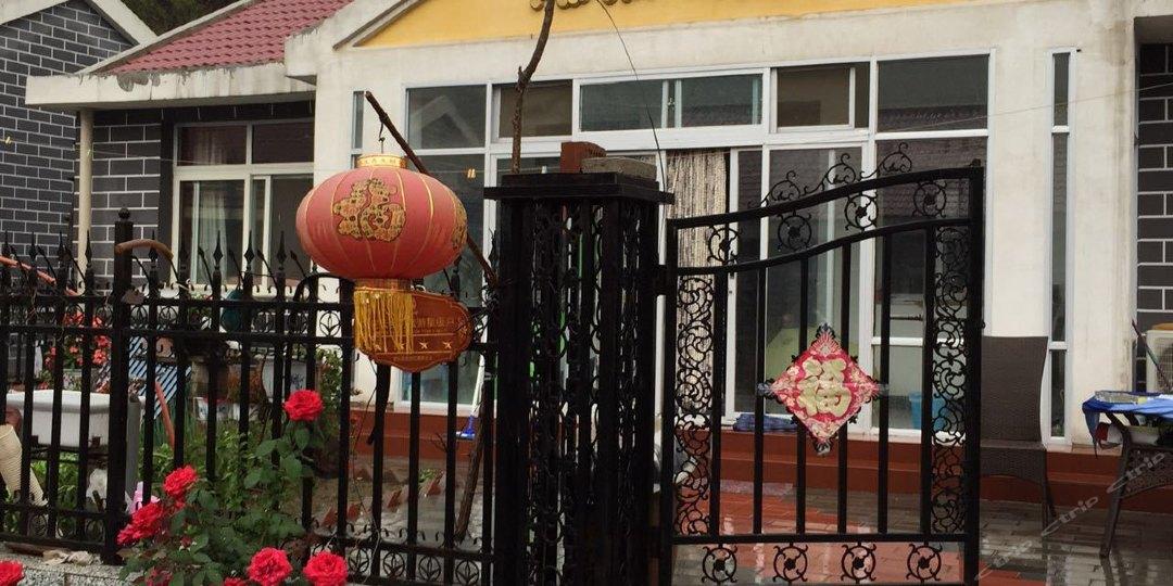 北京史庄子村秀珍农家院