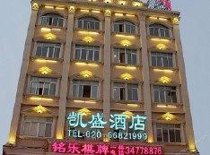 广州南站凯盛酒店