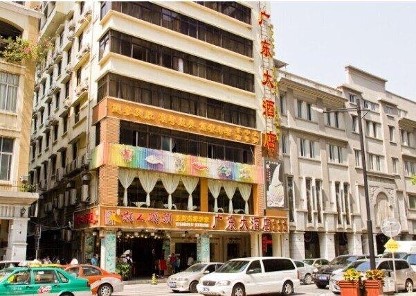 广州广东大酒店