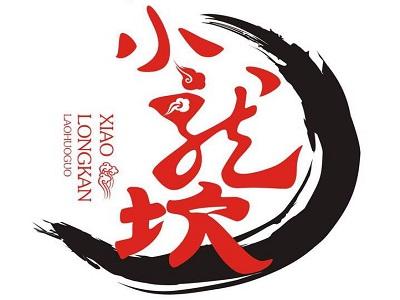 小龙坎老火锅(长风街店)