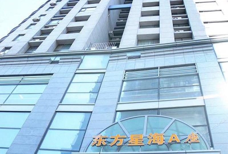 大连安居乐假日公寓(星海广场店)
