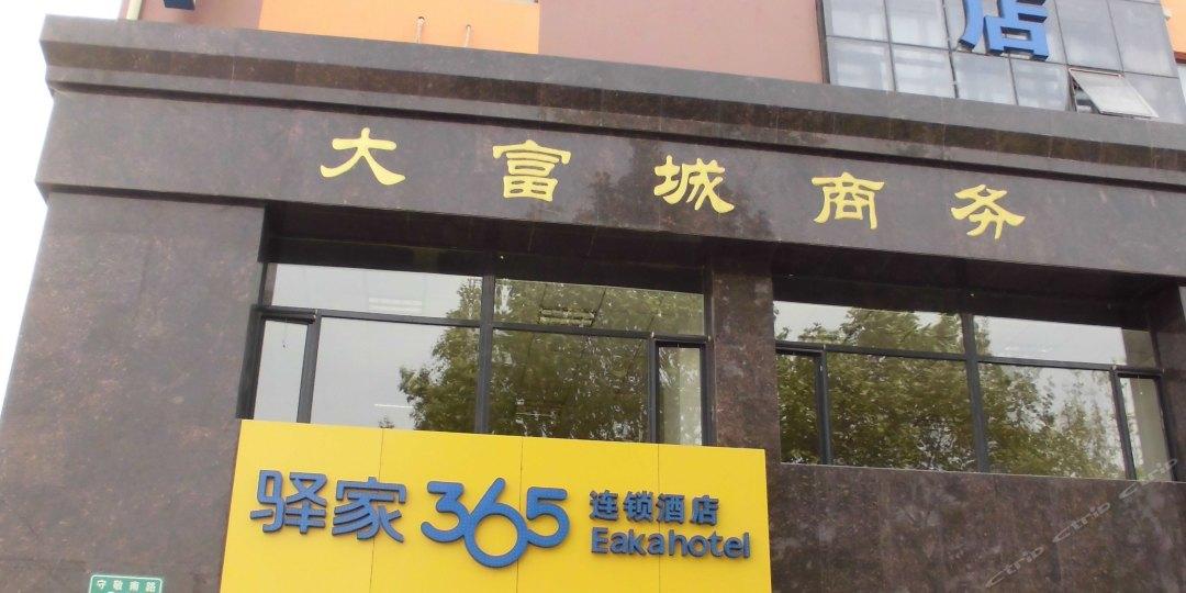 上海阿婆私房菜(车墩店)