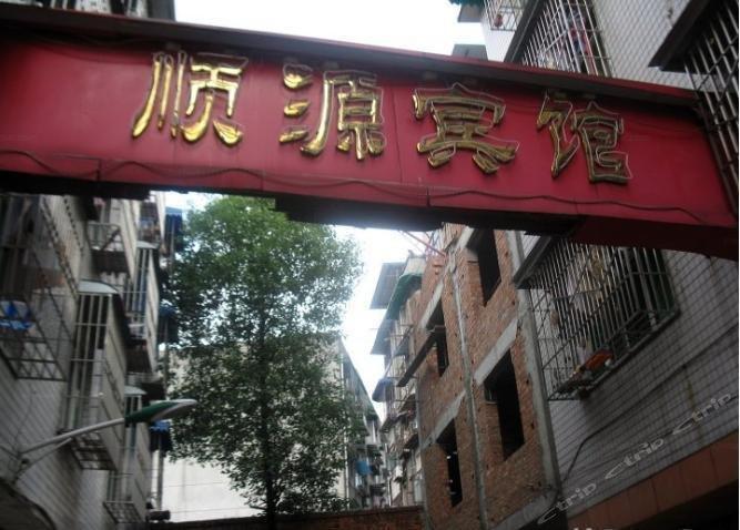 格丽雅家政(沙湖店)