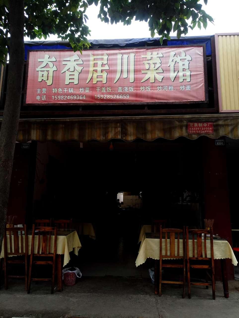 赶蟹(海秀890店)