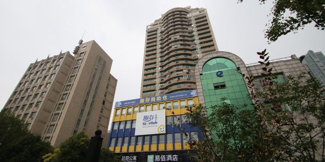 易佰酒店(上海北外滩长阳路地铁站店)