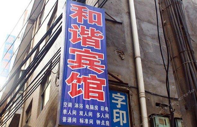 尊玉比萨(光明北路店)