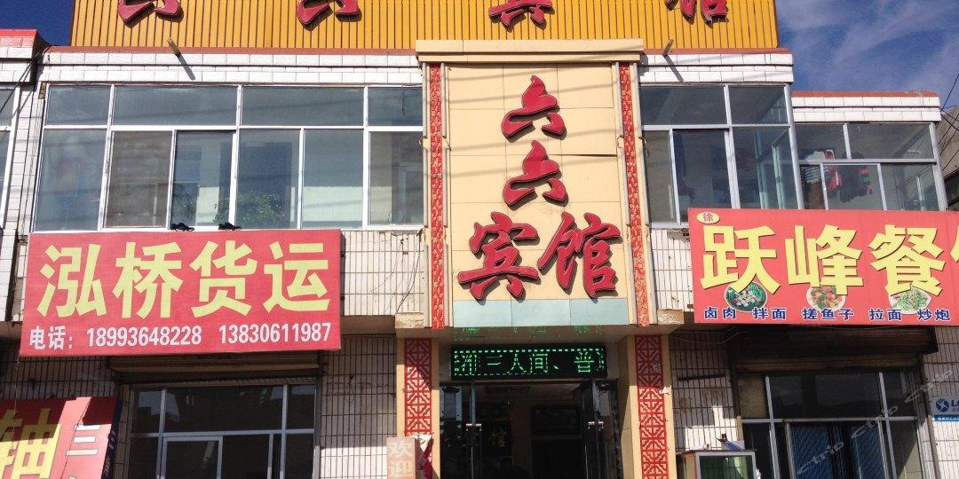 万寿参鸡汤(云峰北街店)