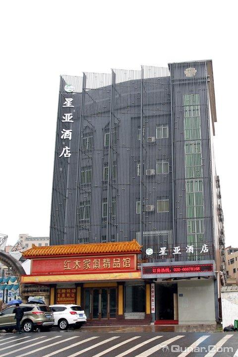 广州星亚酒店(长隆一店)