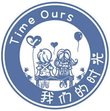 TimeOurs我们的时光