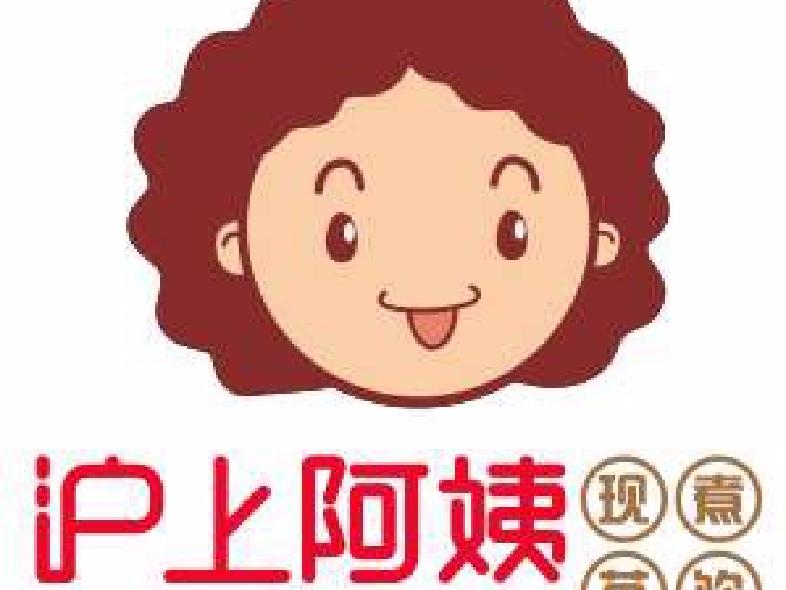 沪上阿姨(六合店)
