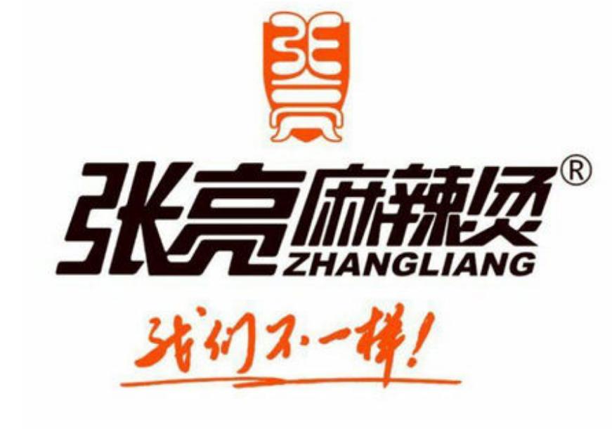 兄弟老火锅(通州店)