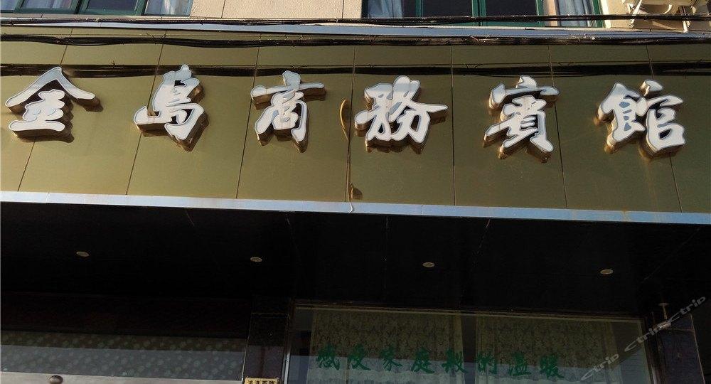 C频道咖啡(新牌坊店)