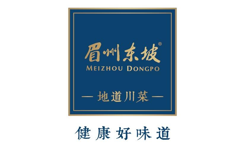 眉州东坡酒楼(崇文门店)