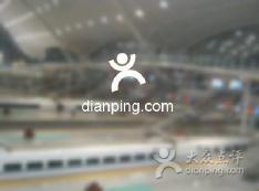 广州南站快捷宾馆(西出口店)