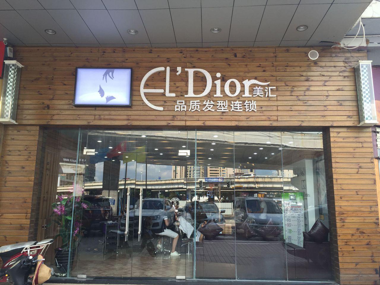 EL`Dior美汇(凯盛店)