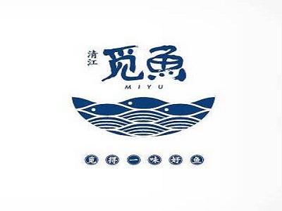 清江觅鱼(二七万达店)