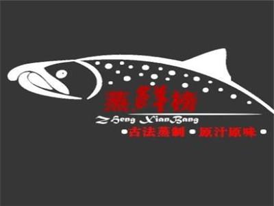 全方味冒菜(福屿店)