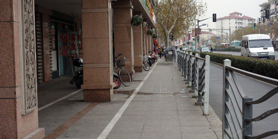 上海善友旅馆