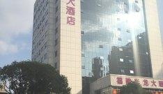 光龙大酒店