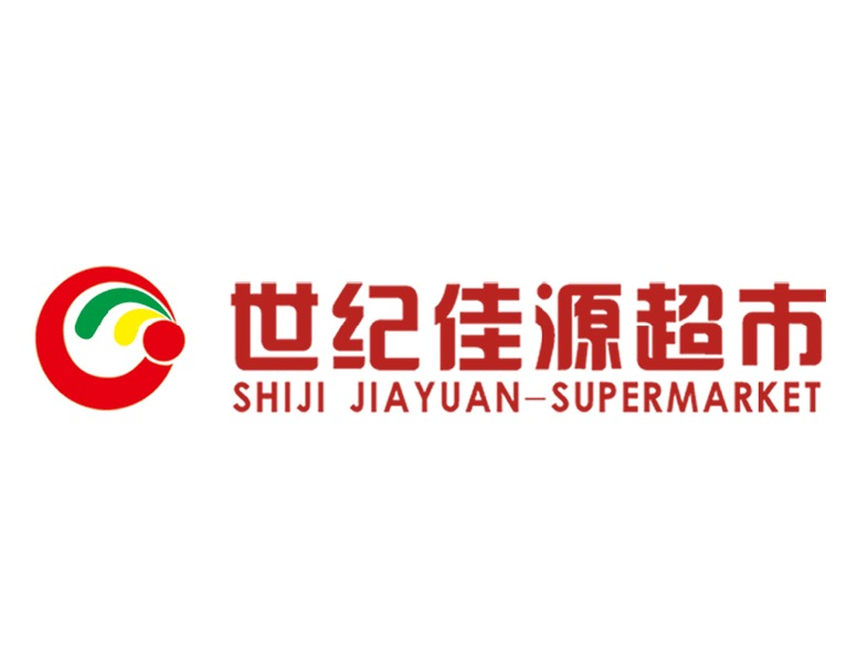 佳源购物广场(渔市街店)