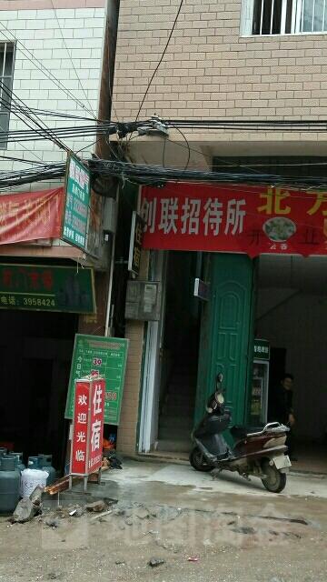 金龙船(SM店)