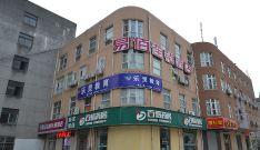 易佰连锁旅店(欣乐路店)