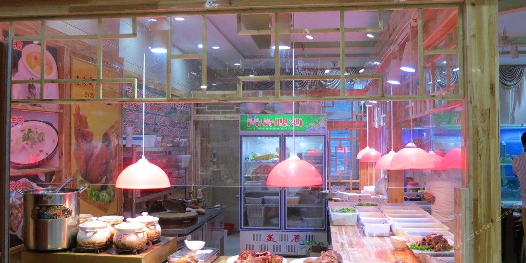 安然纳米汗蒸馆(白湖亭店)