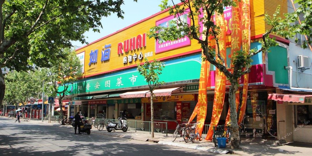 易佰连锁酒店(上海安图路店)