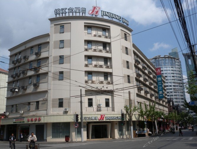锦江之星(恒隆广场店)