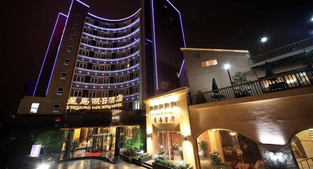 上海星岛假日酒店(邮轮码头店)