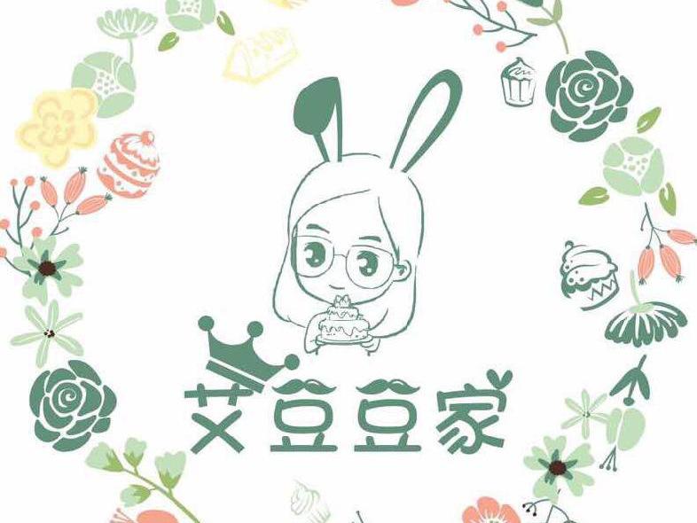 艾豆豆家(大关店)