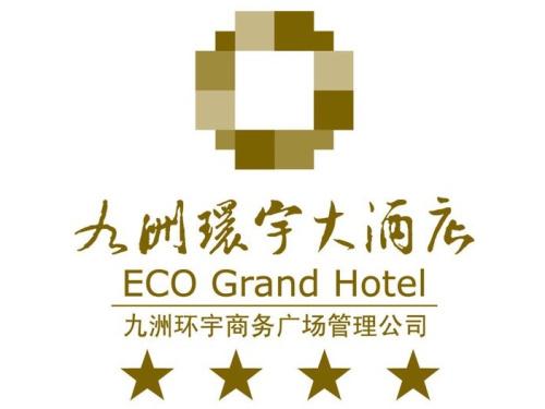 九洲环宇大酒店