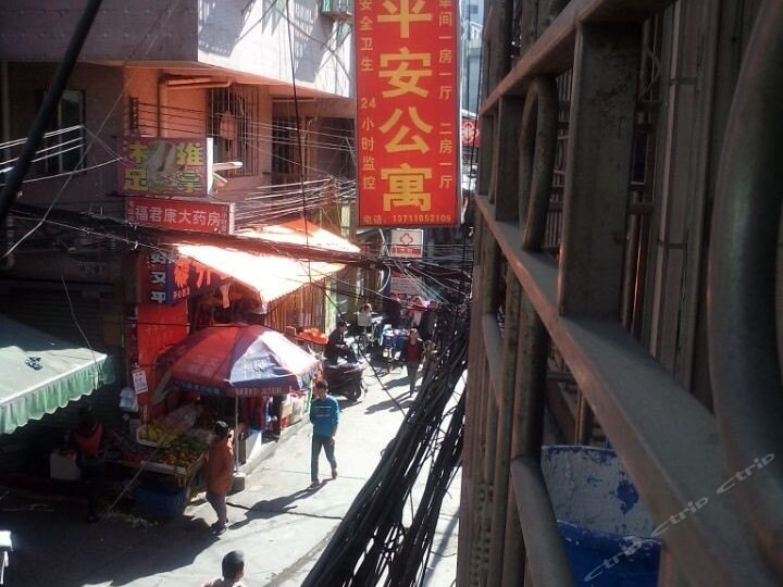 平安公寓(广州棠东店)