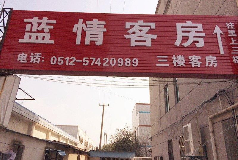 智信专卖(双利工业园店)