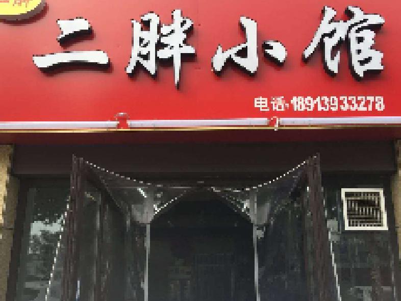 李老师专业大合影集体照