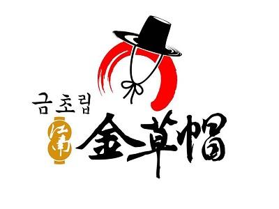 江南金草帽(意大利风情街店)