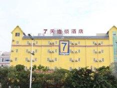 7天连锁酒店(广州街口河东店)