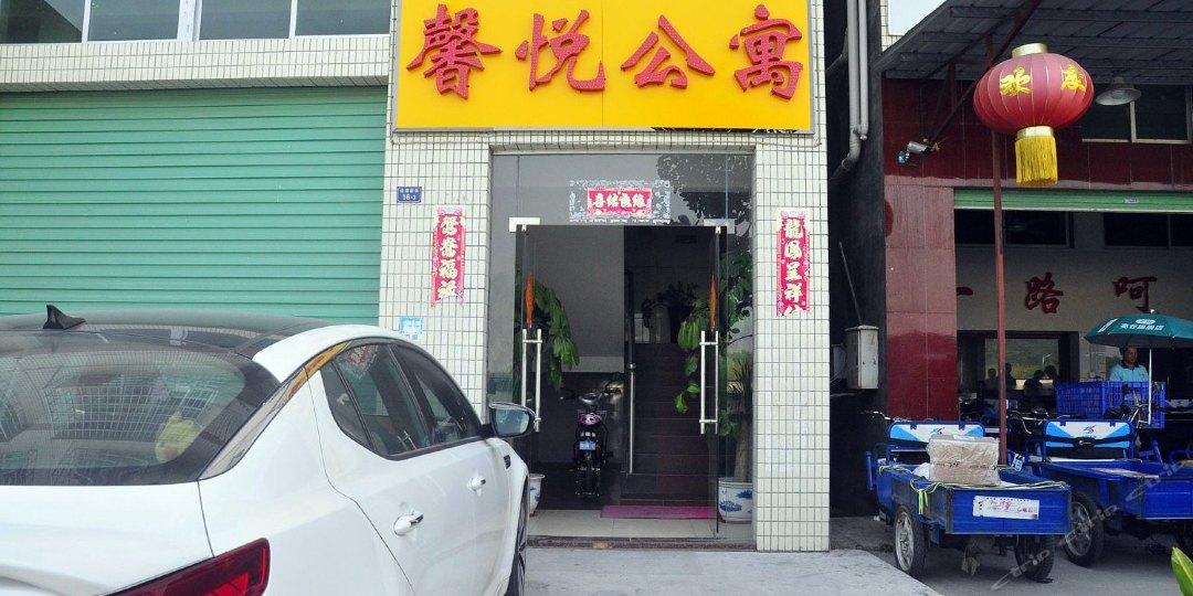 广州天河区馨悦便捷公寓(凌塘店)