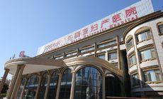 圣玛丽亚妇产医院
