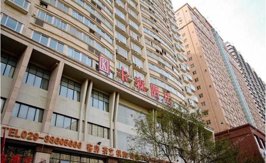 武汉市品信家电维修有限公司