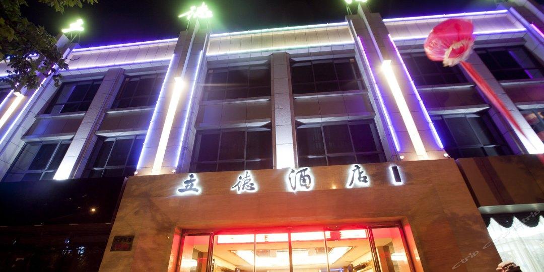 百视通眼镜超市(530二七路店)
